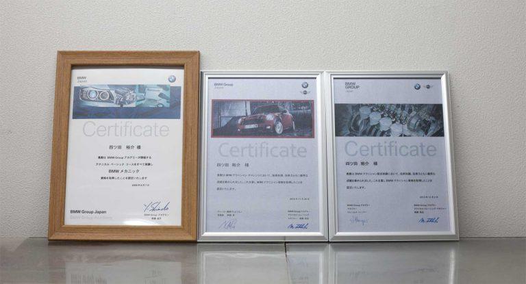 京都のBMW・MINIの修理・整備専門店